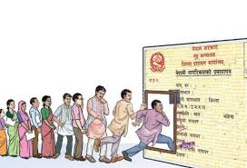 भारतीयलाई नेपाली नागरिकता: जनप्रतिनिधि, कर्मचारी र स्थानीयको संलग्नता