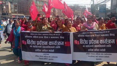संसद बिघटन संविधान बिपरित:अखिल नेपाल महिला संघ नुवाकोट