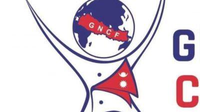 ग्लाेवल नेपालिज सेफ फेडरेसन नुवाकाेट जिल्ला समिति गठन