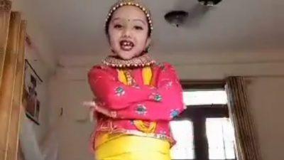 पृथ्वी मा वि को तिज विशेष अनलाइन नृत्य प्रतियोगिताको नतिजा…