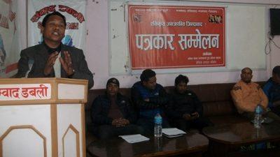 देशको एक इन्च जमिन मिच्न दिँदैनौँ : नेपाल कम्युनिस्ट पार्टीका केन्द्रीय सदस्य अमर झाँक्री
