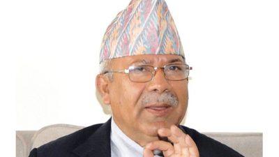 हामीले ५५ प्रतिशत जनताको मत प्राप्त गरेका छौं, ख्याल गर्नुहोस् दुई तिहाई होइन ।'माधवकुमार नेपाल