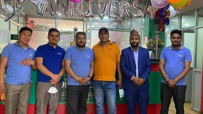 शुक्रपथ बहुउद्देश्यीय सहकारी संस्था लिमिटेडको एघारौँ स्थापना दिवस तथा वार्षिकोत्सव सम्पन्न