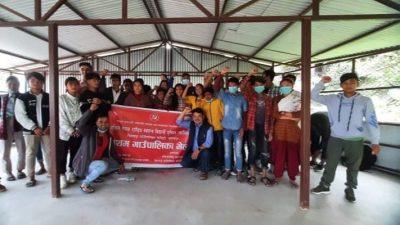 किस्पाङ गाउँपालिकामा अखिल नेपाल राष्ट्रिय स्वतन्त्र विद्यार्थी  युनियन (क्रान्तिकारी) गठन