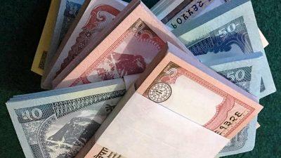 ५० अर्बका नयाँ नोट साटिए